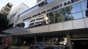 MARACUTAIA?  Postal Saúde é investigada pela PF após autorizar pagamento de prótese peniana para mulher no Rio