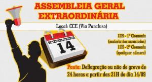 CCE vai parar. Assembleia para deflagração ou não de greve de 24 horas